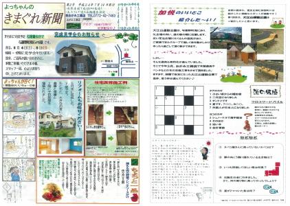 newspaper002