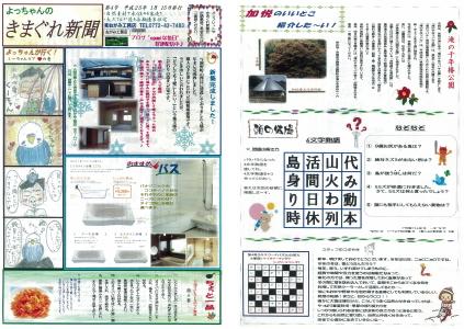 newspaper004
