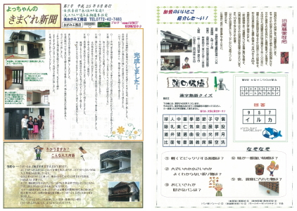 newspaper007