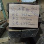 №6 matsu (1)