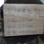 №5 matsu (1)